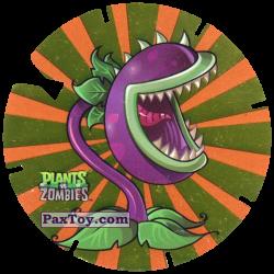 PaxToy 12 Chomper