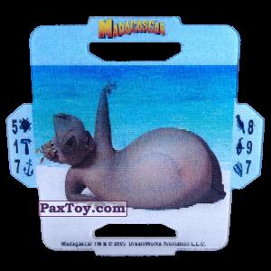 PaxToy 12 Gloria B+