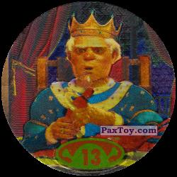 PaxToy 13 King Harold