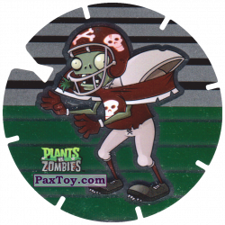 PaxToy 15 Football Zombie