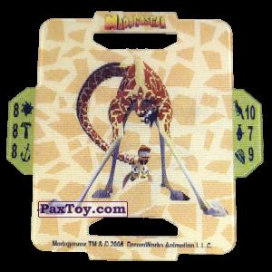 PaxToy 17 Melman B+