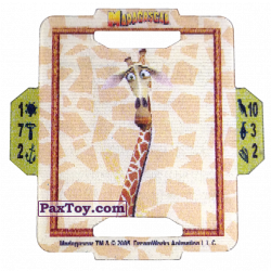 PaxToy 18 Melman A+