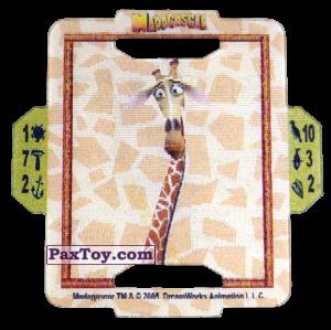 PaxToy.com - 18 Melman из Cerezos: Madagascar (TAZOS / Q-Bitazos)