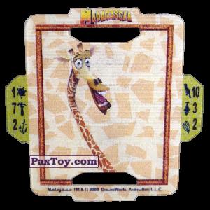 PaxToy 18 Melman B+