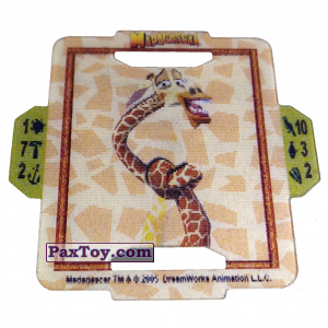 PaxToy 18 Melman C+
