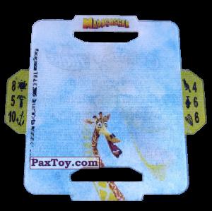 PaxToy 19 Melman B+