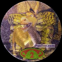 PaxToy 2 Donkey