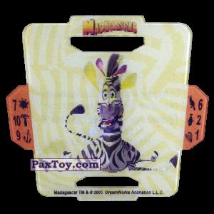 PaxToy 20 Melman B+