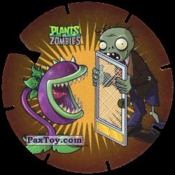 PaxToy 25 Chomper and Screen Door Zombie