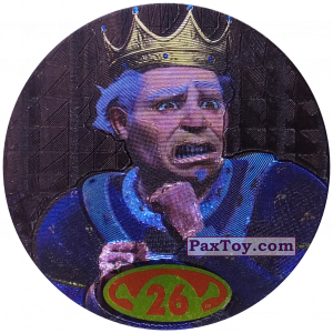 PaxToy.com - 26 King Harold из Cheetos: Shrek 2 (50 штук)