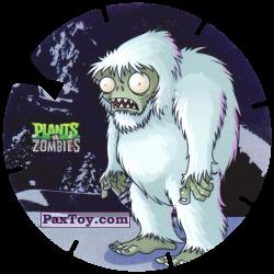 PaxToy 27 Zombie Yeti