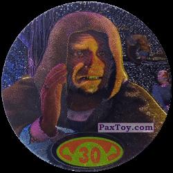 PaxToy 30 Advisor