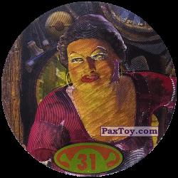 PaxToy 31 Doris