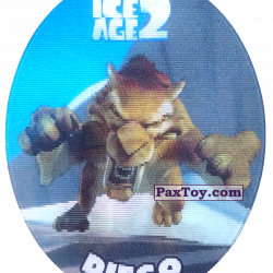 PaxToy 32с Diego