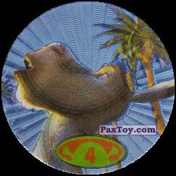 PaxToy 4 Donkey
