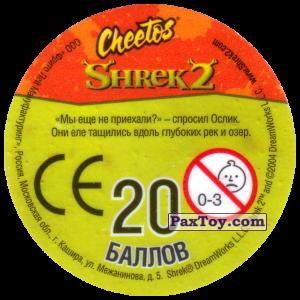 PaxToy.com - 4 Donkey (Сторна-back) из Cheetos: Shrek 2 (50 штук)
