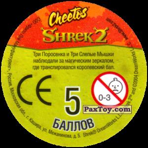 PaxToy.com - 41 Pigs (Сторна-back) из Cheetos: Shrek 2 (50 штук)