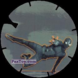 PaxToy 43 Flight