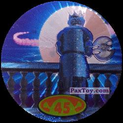 PaxToy 45 King Harold