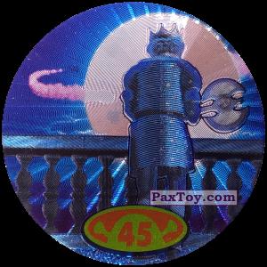 PaxToy.com - 45 King Harold из Cheetos: Shrek 2 (50 штук)