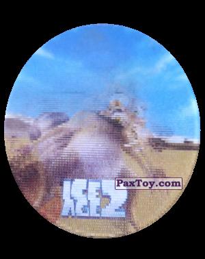 PaxToy 45a Scrat