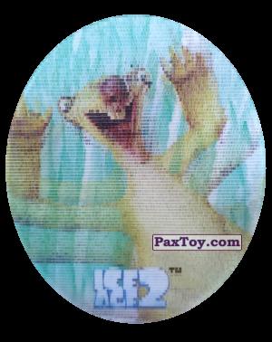 PaxToy 46f Sid