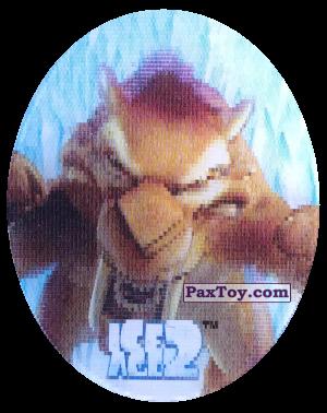 PaxToy 47f Diego