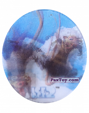 PaxToy 49f Crash & Addie