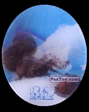 PaxToy 50c Scrat