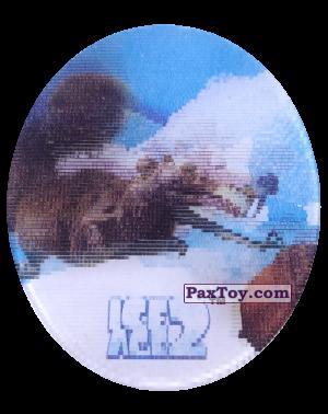 PaxToy 50e Scrat
