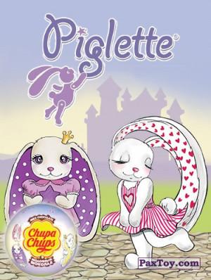 PaxToy Choco Balls   Зайки Piglette logo tax