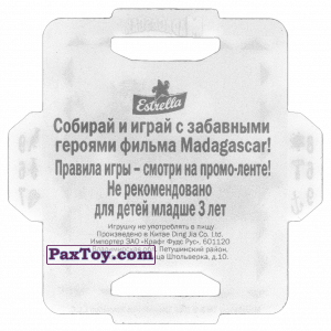 PaxToy.com - 03 Mason and Phil (Сторна-back) из
