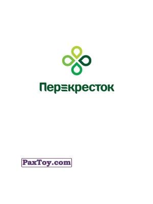 PaxToy pepekrestok logo tax