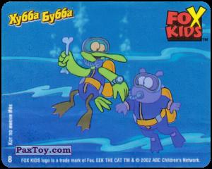 PaxToy.com - 08 Ийк занимается дайвингом из Hubba Bubba: Fox Kids - Кот по имени Ийк