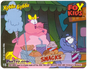 PaxToy.com - 15 Анабель кушает из Hubba Bubba: Fox Kids - Кот по имени Ийк