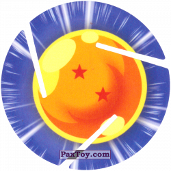 PaxToy 002 Two Star Dragon Ball