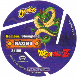 PaxToy.com - 002 Two Star Dragon Ball (Сторна-back) из Cheetos: Dragon Ball Z XFERAS Tazos