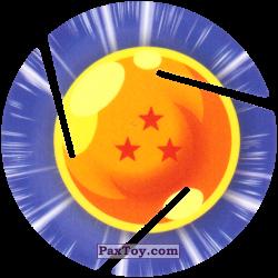 PaxToy 003 Three Star Dragon Ball