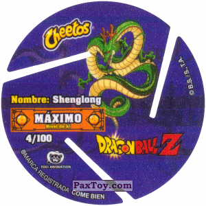 PaxToy.com - 004 Four Star Dragon Ball (Сторна-back) из Cheetos: Dragon Ball Z XFERAS Tazos