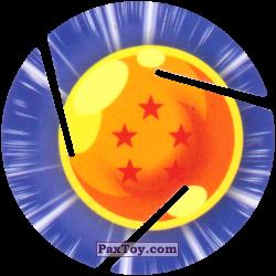 PaxToy 005 Five Star Dragon Ball