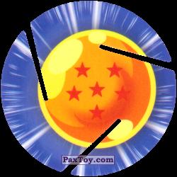 PaxToy 006 Six Star Dragon Ball