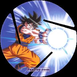 PaxToy 009 Son Goku   Blast