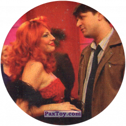 PaxToy 01 Гена и Даша