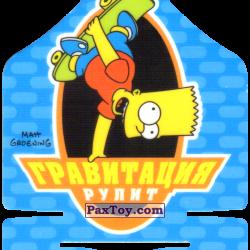 PaxToy 01 из 50 Кегля   Балл 10   100% Барт Тема 1 из 10   Гравитация рулит+