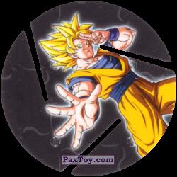 PaxToy 010 Son Goku   Super Saiyan