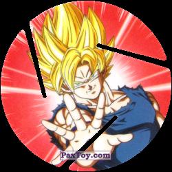 PaxToy 011 Super Saiyan Goku   Preparing to attack