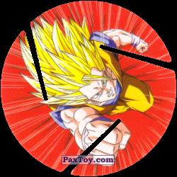 PaxToy 012 Super Saiyan Goku   Fly