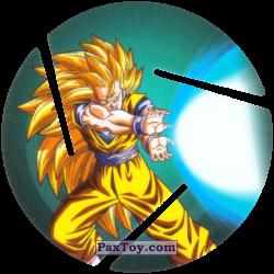 PaxToy 013 Super Saiyan Goku   Blast