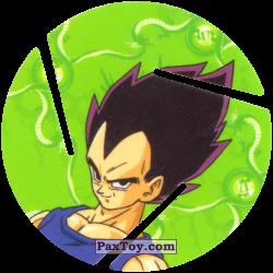 PaxToy 014 Vegeta