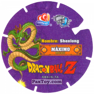 PaxToy.com - Фишка / POG / CAP / Tazo 02/30 Two Star Dragon Ball (Сторна-back) из Gamesa: Dragon Ball Z - Vuela Tazos Prismatic